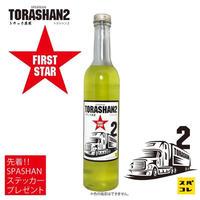 【SPASHAN】トラシャン2 500㎖ トラック専用 ガラス コーティング 疎水性