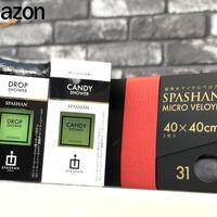 スパシャン SPASHAN キャンディシャワー+ドロップシャワー+マイクロベロア 上記セット購入でスパシャンエコバックプレゼント!
