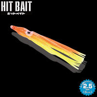 HITMANヒットベイト フラッシュオレンジ(2.5inch) 1パック6本入り HB25-220 eltg-082