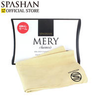 スパシャン SPASHAN メリーセーム 羊の革を使用し洗車の仕上げに最適!!スパシャン コーティング