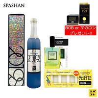 【SPASHAN】SPASHAN2019S+キャンディシャワー+光沢プラス2のセット!セットでBOB又はマカロンが無料でついてくる!