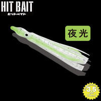 HITMANヒットベイト クリグローラメ【夜光】(3.5inch) 1パック6本入り HB35-311 eltg-096