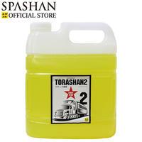 スパシャン SPASHAN トラシャン2 4ℓ トラック専用 ガラスコーティング