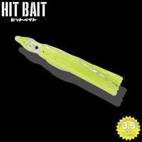 HITMANヒットベイト アワビイエロー(3.5inch) 1パック6本入り HB35-601 eltg-120