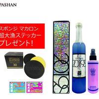 【SPASHAN】スパシャン2019S +アクリルトップ セット購入でマカロンと超大漁ステッカーを無料プレゼント!!