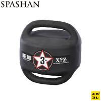 XYZ REBELL BALL BLACK 3kg eltg-009
