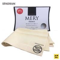 【SPASHAN】メリーセーム 羊の革を使用し洗車の仕上げに最適!!スパシャン コーティング