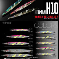 HITMANヒットマンジグ ルアー【H10】(200g)