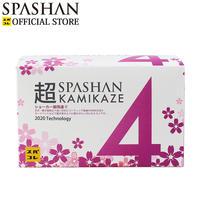 スパシャン SPASHAN 超☆KAMIKAZE4 格段に光沢が出て施工もしやすく!!