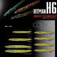 HITMANヒットマンジグ ルアー【H06】ブラック(110g) H06713GBB110 eltg-264