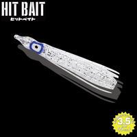 HITMANヒットベイト ブルーアイラメ(3.5inch) 1パック6本入り HB35-703 eltg-138