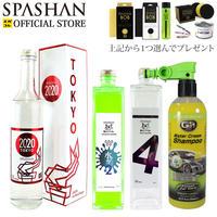 スパシャン SPASHAN セット GS27ウォータークリームシャンプー750ml スパシャン2020東京500ml アイアンバスター4(500ml) 水アカバスター2(500ml)プレゼント付
