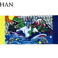 【SPASHAN】スパシャン オリジナル限定タオル 『ユニバーサル』デザイン ベロア風生地で肌触り&吸水性抜群!!