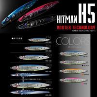 HITMANヒットマンジグ ルアー【H05】(120g)