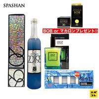 【SPASHAN】SPASHAN2019S+撥水プラス2+ドロップシャワーのセット!セットでBOB又はマカロンが無料でついてくる!