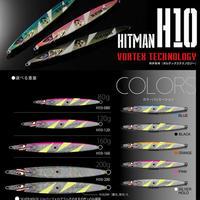 HITMANヒットマンジグ ルアー【H10】(160g)