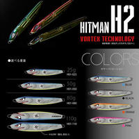 HITMANヒットマンジグ ルアー【H02】(70g)