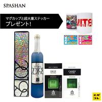 【SPASHAN】スパシャン2019S+CANDY SHOWER+DROP SHOWER セット購入で限定マグカップと超大漁ステッカーを無料プレゼント!!