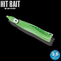 HITMANヒットベイト フロッグ(2.5inch) 1パック6本入り HB25-715 eltg-145