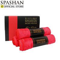 スパシャン SPASHAN マイクロベロア RED マイクロベロアに赤色が登場!使い分けて使用出来る!