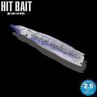 HITMANヒットベイト アワビブルー(2.5inch) 1パック6本入り HB25-614 eltg-130