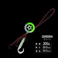 HITMAN ヒットボールセット 200g グリーン eltg-046