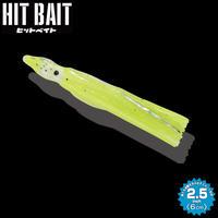 HITMANヒットベイト アワビイエロー(2.5inch) 1パック6本入り HB25-601 eltg-118
