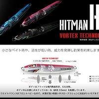 HITMANヒットマンジグ ルアー【H01】(50g) カラーバリエーション