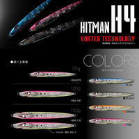 HITMANヒットマンジグ ルアー【H04】ブルー(70g) H04717SMB70 eltg-232
