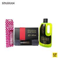 【SPASHAN】マイクロベロア+GOGOキャンディー+カーシャンset スパシャン コーティング 洗車