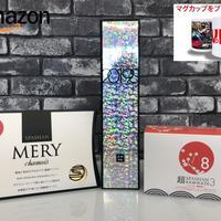 【SPASHAN】スパシャン2019S+超KAMIKAZE3+メリーセーム セット購入でNOVITECオリジナルマグカップと超大漁ステッカーを無料プレゼント!!