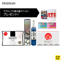 【SPASHAN】スパシャン2019S+超KAMIKAZE3+メリーセーム セット購入で限定マグカップと超大漁ステッカーを無料プレゼント!!