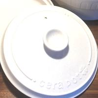 セラポットの鍋ふた【国産・遠赤外線鍋セラポット専用・オフホワイト・送料全国一律1080円】