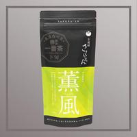 薫風 -くんぷう- 90g/リーフ
