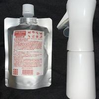 (そのまま使えるタイプ)業務用ウイルス対策・ 強力除菌・消臭。(内容量200ml+詰め替え用200ml)