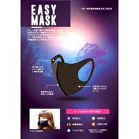 スポーツマスク(EASY MASK)