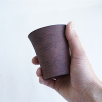 58-2 渋谷英一 「地ノ器 フリーカップ 茶 」