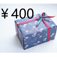 ギフトラッピング  400円