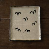 NO.57 市山くじらや 皮鯨小皿 カモメ