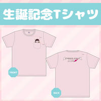白石彩花2021年9月4日「去年分の生誕祭」Tシャツ(送料込み)