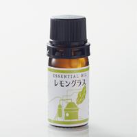 レモングラス 精油(エッセンシャルオイル)7ml (飲用不可)