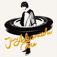 「Me」初回限定盤A (CD+DVD)