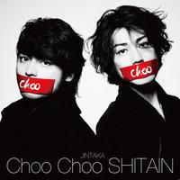 「Choo Choo SHITAIN / JINTAKA」 通常盤 (CD+DVD)