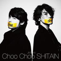 「Choo Choo SHITAIN / JINTAKA」 初回限定盤 (CD+DVD)