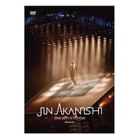 「JIN AKANISHI LIVE 2017 in YOYOGI ~Résumé~」DVD