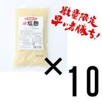 【訳あり大特価!】禅 塩麹 300g袋  ×10個