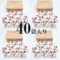 禅 あま酒 加糖 400g 40袋入