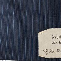 平谷悠律子 手紡ぎ藍木綿縞