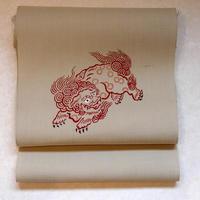染名古屋帯 獅子(赤)