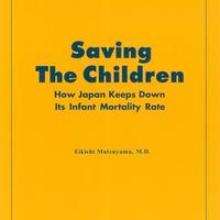 JOICFP Documentary Series No.18 (Saving the Children)